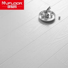明爵地板北欧风格 白色家用防水黑色橡木工装 办公室强化复合木地板