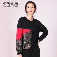 云思木想时尚女装中国风织锦拼接上衣圆领长袖套头女卫衣81533