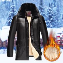 外套加绒加厚中年男士 冬季新款 中老年人皮衣男休闲男装 爸爸皮夹克