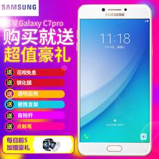 速发+送豪礼Samsung/三星 Galaxy C7 Pro SM-C7010全网通4G手机