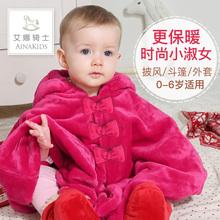 艾娜骑士婴儿披风宝宝外出披风斗篷新生儿童披肩披风斗篷秋冬加厚