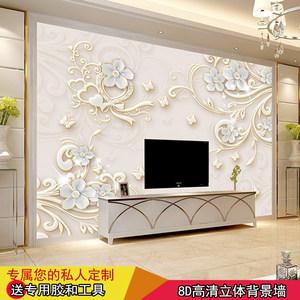 壁 span class=h>画 /span>电视背景墙壁纸客厅卧室欧式 span class=h