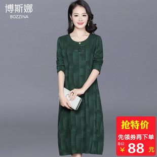 中老年女装方块纯色棉麻连衣裙40岁妈妈春秋装长袖薄款打底裙新款