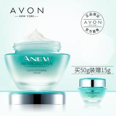 Avon/雅芳新活再生霜 补水保湿滋润乳液视黄醇面霜女官方官网正品