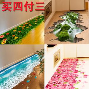 3D立体墙贴纸贴画卧室客厅地板卫生间防水装饰品宿舍创意自粘地贴卡通墙贴