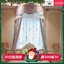 窗帘成品简约现代卧室儿童房窗帘细麻公主风女孩卧室窗幔床幔定制