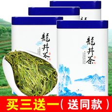2017新茶西湖龙井豆香浓香型 正宗春季雨前一级绿茶礼盒 小罐茶叶
