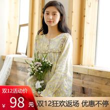 圆领套头家居服日系清新甜美花卉纯棉纱布两件套装 秋季睡衣女长袖