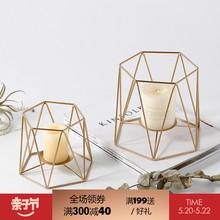 饰品摆件 北欧ins家居轻奢金色几何铁艺烛台 现代简约桌面蜡烛台装