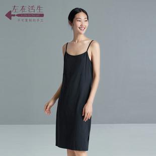 生活在左2018夏季新款百搭纯棉修身内搭吊带裙中长款女打底背心裙