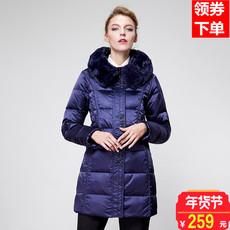 鸭鸭新款妈妈装女装外套中老年羽绒服女中长款加厚大码毛领B-323