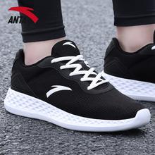 安踏男鞋运动鞋2018新款秋季跑步鞋官方正品轻便舒适学生旅游鞋