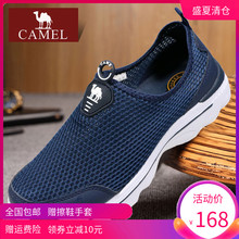 Camel/Camel Men's Shoes 2019 New Type Summer Travel Shoes