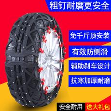 汽车轮胎防滑链雪地应急宝骏510/730/560/310五菱宏光s/s1之光/V
