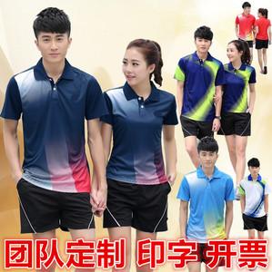 YY羽毛球服运动套装短袖透气团购男女款速干夏翻领球衣大码网球服网球服