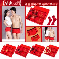 创意个性搞笑本命年情趣红内衣成人情侣纯棉平角内裤可爱性感男女