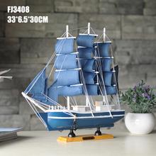 手工艺品守痉船模型摆件桌面摆设 一帆风顺船海洋风家居装 饰时尚