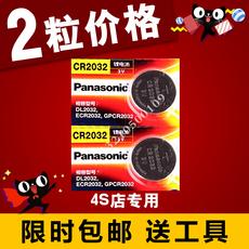 唐博士AGM-2200家用电子血糖测试仪3V纽扣电池CR2032