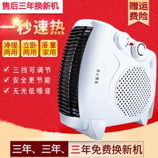 微型迷你立卧两用暖风机小空调取暖器冬季家用浴室暖风扇热风速热