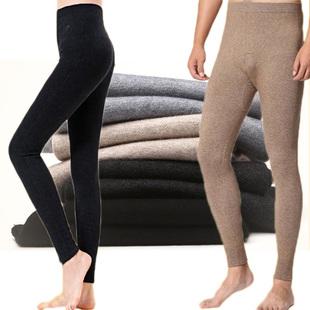 加肥加大男女羊绒裤大码羊毛裤薄宽松针织中老年胖子老人薄保暖裤