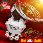 宝宝银手镯S999纯银长命锁银锁婴儿银饰品儿童小孩满月套装老凤祥