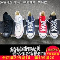 休闲鞋 女鞋 Star经典 匡威帆布鞋 秋季高帮All 常青款 男鞋 板鞋 101010