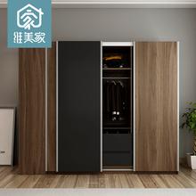 维美家 北欧简约现代板式衣柜 移门大衣橱组合整体家具卧室柜子