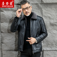 外套加绒加厚款 爸爸冬装 中老年人男装 皮衣中年冬季皮毛一体皮夹克