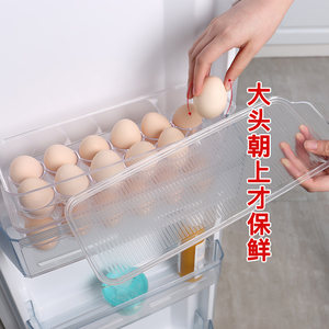 鸡<span class=H>蛋盒</span>放鸡蛋架蛋托冰箱保鲜收纳装鸡蛋的塑料蛋<span class=H>格</span>盒鸡蛋收纳盒