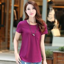 新款韩版纯色夏季大码女上衣短袖t恤女装简约百搭打底衫棉质体恤