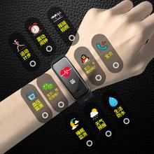手表男学生防水运动儿童手环多功能网红电子表女 智能新概念运动款