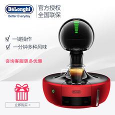 Delonghi/德龙 EDG616.R DROP多趣酷思全自动 雀巢胶囊咖啡机