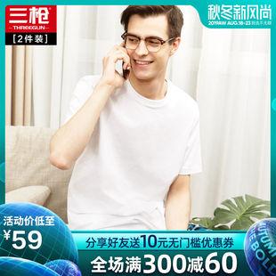 三枪正品男士夏季短袖纯棉家居白色T恤汗衫男青年透气上衣内衣