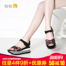 达芙妮旗下SHOEBOX/鞋柜正品夏款夏季舒适简约魔术贴凉鞋女松糕鞋
