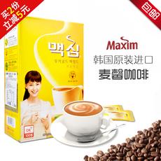 【天天特价】韩国进口maxim麦馨摩卡咖啡粉 三合一速溶咖啡100条