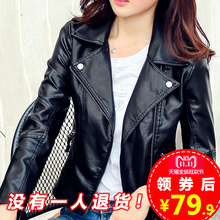 Leather jacket 2018 women new spring and autumn women's money short body repair motorcycle leather jacket female Xiaoshi Korean version Pugh