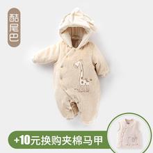 婴儿连体衣秋冬季加厚宝宝外出服幼儿爬爬服哈衣0 1岁新生儿衣服