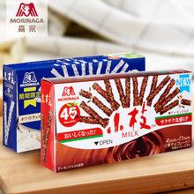 森永进口牛奶果仁巧克力棒日本小枝休闲食品零食小吃(代可可脂)