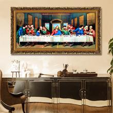 晚餐家居装 西方人物最后 饰画欧式油画宫廷别墅餐厅壁画玄关挂画