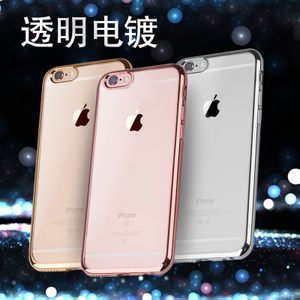 苹果6 电镀手机壳iPhone6/6S手机套Plus电镀保护套外套软壳