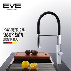 伊唯伊 全铜厨房龙头 黑白色可旋转厨房冷热 菜盆水槽水龙头 欧式