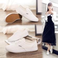 小白女鞋2018新款夏季百搭韩版原宿ulzzang帆布鞋学生透气板鞋春