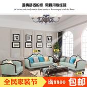 沙发茶几组合简约现代客厅成套守狙板房别墅大户型住宅出口家具