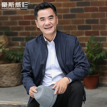 Father's autumn jacket, thin middle-aged men's spring and autumn leisure jacket, middle-aged and old men's clothes, grandfather's clothes