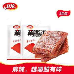 【卫龙旗舰店】亲嘴烧辣条300g*3包组合套装素肉小吃<span class=H>美食</span>零食