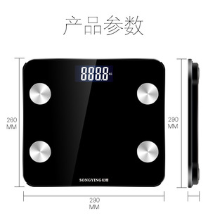 Body Fat Scale Analyzer Bluetooth Weight Data with the Phone
