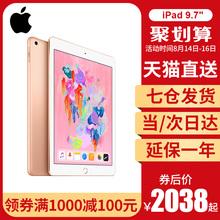 全国联保 iPad 苹果 正品 wifi 9.7英寸32 平板ipad 128G 平板电脑 Apple 2018新款 air2