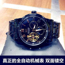 Man's Fashion Trend Korean Version Individual Nightlight Waterproof Finished Steel Watch