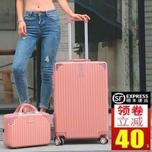 网红行李箱女抖音ins拉杆箱万向轮潮铝框旅行箱男学生密码 登机箱