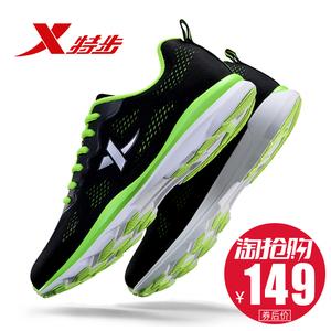 特步男鞋春夏季2018新款运动鞋男跑步鞋休闲透气网面跑鞋学生正品